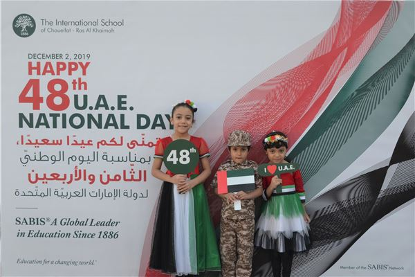 48th National Day of the UAE